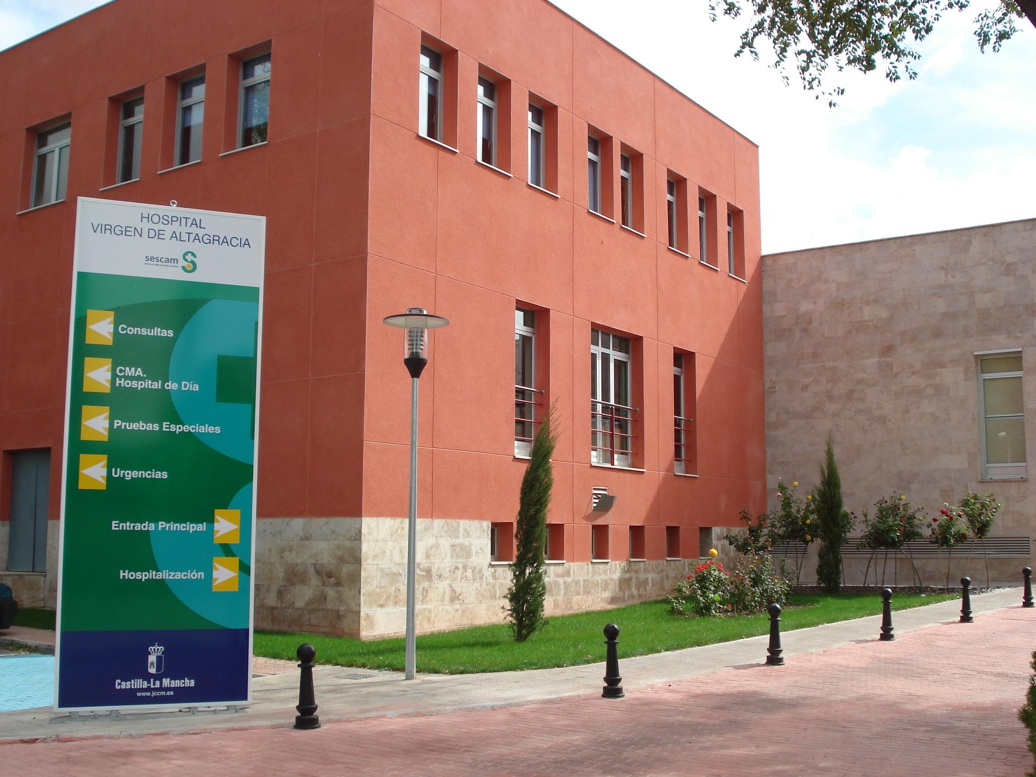 Hospital Virgen de Altagracia de Manzanares (Ciudad Real).