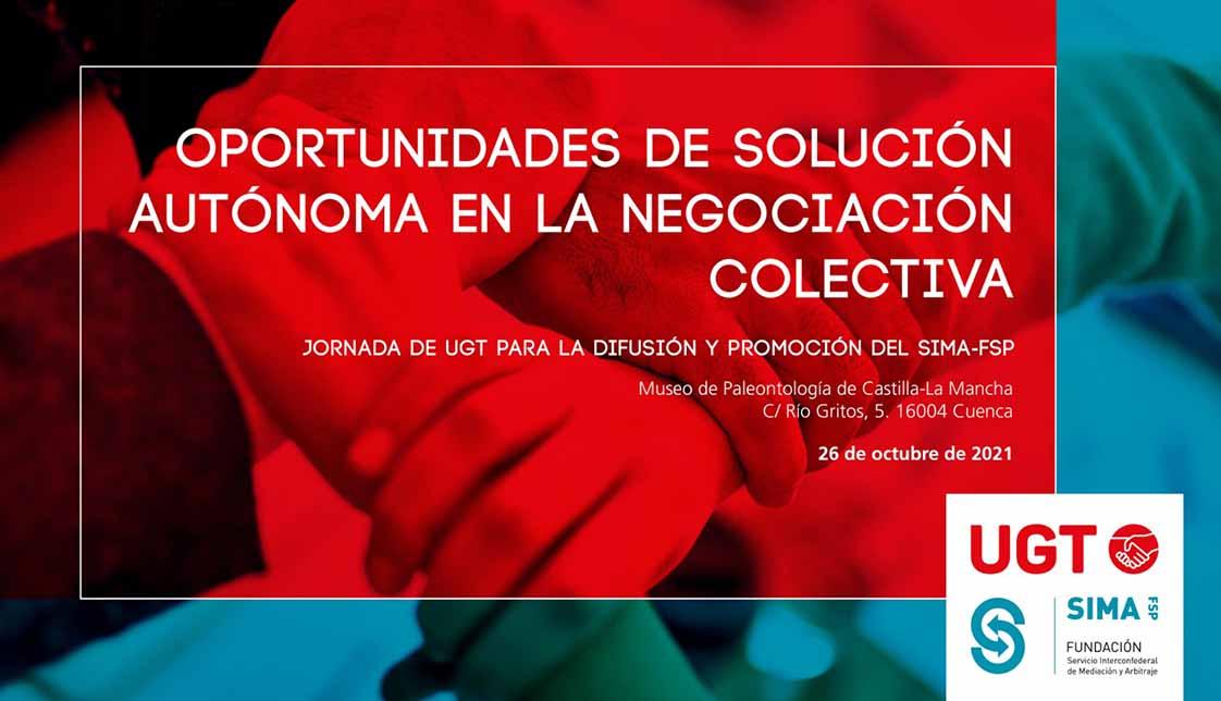 Cartel de la Jornada de UGT para la promoción del SIMA-FSP